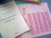 Подготовка к ЕНТ(математика и физика)