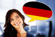 Письменные переводы с/на немецкий язык