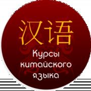Языковой Центр Aili,  предлагает курсы английского и китайског