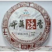 Пуэр шу Wang Meng,  357 г