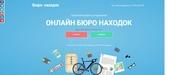 Нашли или потеряли документы в Казахстане? Бесплатное бюро находок