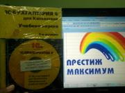Бухгалтерские курсы на казахском языке