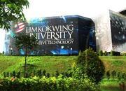 Поступление в университеты Малайзии без ЕНТ