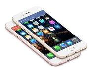 Увеличение памяти на все модели Iphone