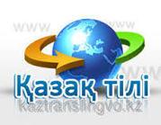 Курсы казахского языка в OLS!