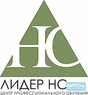 Курсы Профессионального бухгалтера РК в Астане