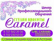 Курсы профессионального массажа в Астане!