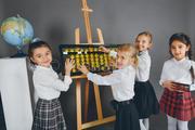 Образовательнй центр