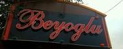 Кафе турецкой кухни BEYOGLU
