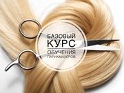 Обучение парикмахеров,  визажист,  маникюр,  наращивание ресниц, ногтей