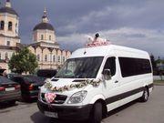 Аренда микроавтобусов Мерседес Спринтер 18-20 мест