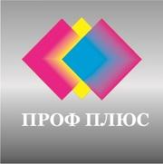 Курс  «Налоговая отчетность»