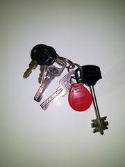Нашла ключи