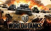 Продам твинк аккаунт World of tanks