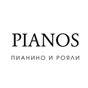 Салон роялей и пианино Pianos