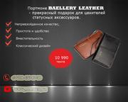Портмоне Baellerry Leather показывает статус и чувство стиля владельца