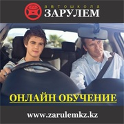 Хочешь научиться водить автомобиль уверенно и успешно сдать на права?