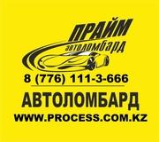 PROF- Автоломбард в Астане – кредиты от 0, 2%!