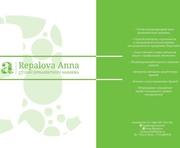 Школа-Студия перманентного макияжа Repalova Anna