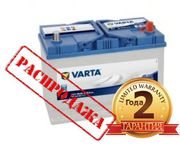 АККУМУЛЯТОР VARTA BLUE DYNAMIC G7 95AH