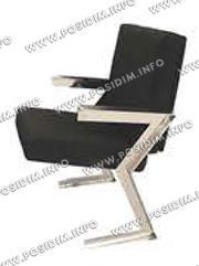 ПОСИДИМ: Кресла для конференц-залов. Артикул SPKZ-035