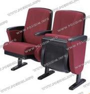 ПОСИДИМ: Кресла для конференц-залов. Артикул CHKZ-054