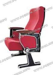ПОСИДИМ: Кресла для конференц-залов. Артикул CHKZ-063
