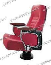 ПОСИДИМ: Кресла для конференц-залов. Артикул CHKZ-065