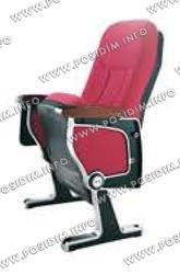 ПОСИДИМ: Кресла для конференц-залов. Артикул CHKZ-068