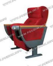 ПОСИДИМ: Кресла для конференц-залов. Артикул CHKZ-102
