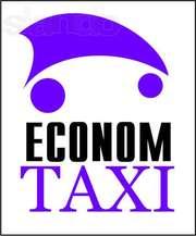 Набор Водителей с Личным авто в Эконом Такси