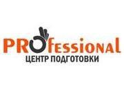 Повышения квалификации массажистов