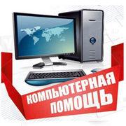 Установка Windows,  драйверов,  антивирусов и др. программ.