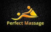 Perfect Massage. Легендарное качество. Для самых искушенных гостей!