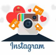 Получи пошаговую инструкцию по ведению своего Бизнеса в Instagram