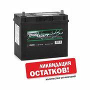 Аккумулятор Gigawatt 45AH в Астане