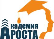 Репетиторство по казахскому языку