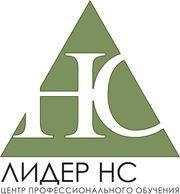 Курсы обучения массажа. Основы профессии.Астана