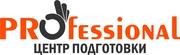 курсы профессионально подготовки бухгалтера Астана