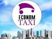 Эконом Такси ведет набор водителей на своих авто