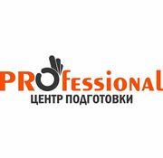 курсы в фотошоп Астана