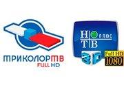 200 каналов спутникового ТВ.