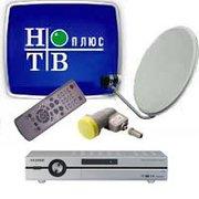 Спутниковое ТВ. Выбирайте телеканалы на свой вкус.