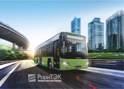 Городские низкопольные автобусы LOTOS