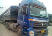 Доставка товаров из Китая в Кыргызстанн