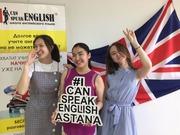 Начните Свободно Разговаривать На Английском Языке