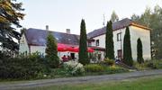 Гостиничный Комплекс в Чехии,  участок 8 гектаров,  окупаемость 7 лет