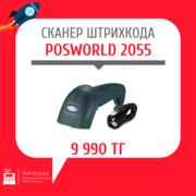 продам Сканер штрихкода POSWORLD XB-2055 USB