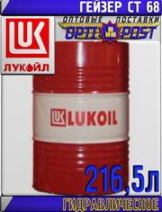 Гидравлическое масло ЛУКОЙЛ ГЕЙЗЕР СТ 68,  минеральное,  216, 5 л Арт.:L-