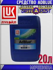 Средство ЛУКОЙЛ «АdBlue» AUS 32 Арт.:L-085 (Купить в Астане)